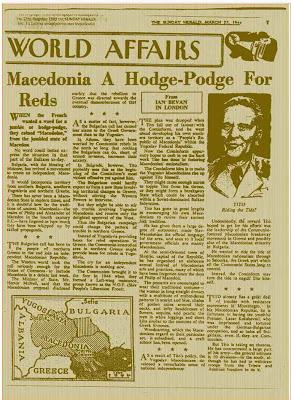 worldweb Γιουγκοσλαβική Δημοκρατία της Μακεδονίας