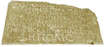 aykarion Ο αλεξανδρινός επιγραφικός πλούτος