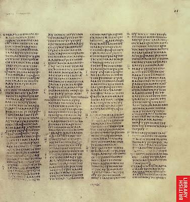 codex+sinaiticus+4 Τμήμα αρχαίας περγαμηνής βρέθηκε στο Σινά