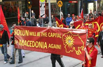 slavnationliastis Σκόπια: Ανούσιος Σχιζοφρενικός Εθνικισμός