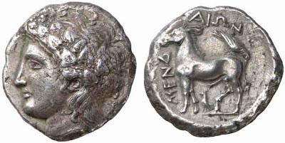 make mende. Η αρχαία μακεδονική πόλη Μένδη