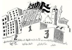 Βαλκανική Έκθεση Γελοιογραφίας 2009