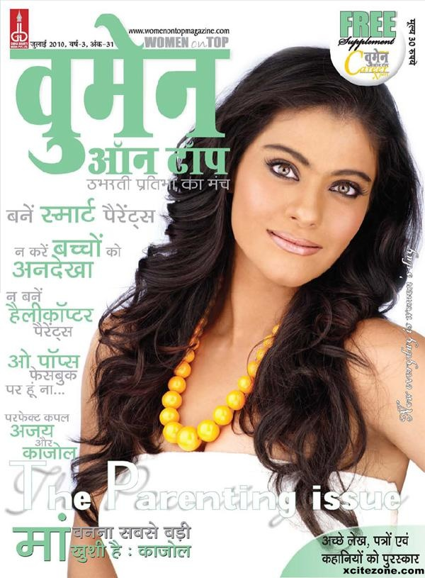 ... the cover page of Woman on Top Magazine for July 2010 month edition