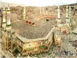 المسجد الحرام بمكة المكرمة - السعودية