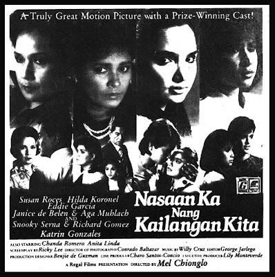 Nasaan_Ka_Ng_Kailangan_Kita_(1986).jpg