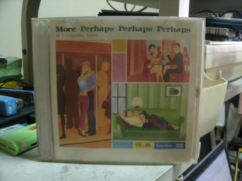 album cover, More Perhaps Perhaps Perhaps a.k.a. Mom's Childhood Volume 2