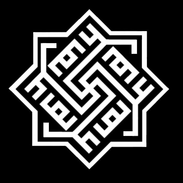Kufic symbol of contact with the Old Ones