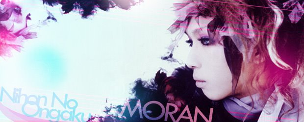 7TH BANNER [MORAN]
