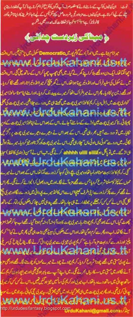 kashmir chut ki chudai videos download
