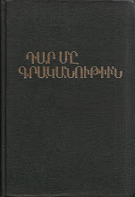 A Century of Armenian Literature By Minas Teoleolian