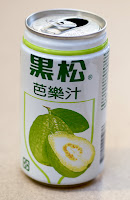 Exotic Asian drink