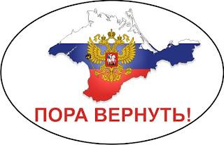 Península de Crimeia, Rússia-Ucrânia, política