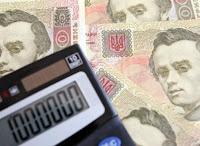 Economia da Ucrânia