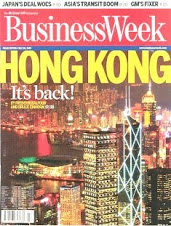 HONGKONG is back - BusinessWeek - May 30, 2005