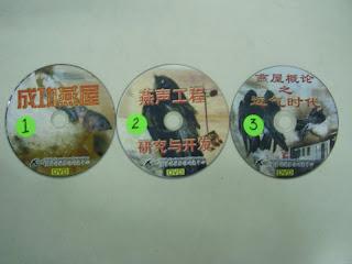 Nest Tech 课程DVD