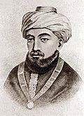 Foto  Ibnu Rusydi | Filsuf Muslim | Biografi Tokoh Dunia | World Leaders