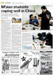 Fadh @ Newspaper!