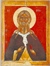 The Holy Prophet Elias