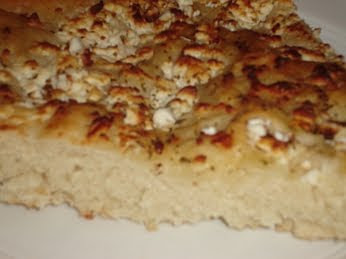 Greek Cheese Bread (Tiropsomo) Recipe