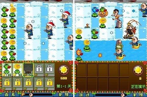 descargar plantas vs zombies para celular gratis