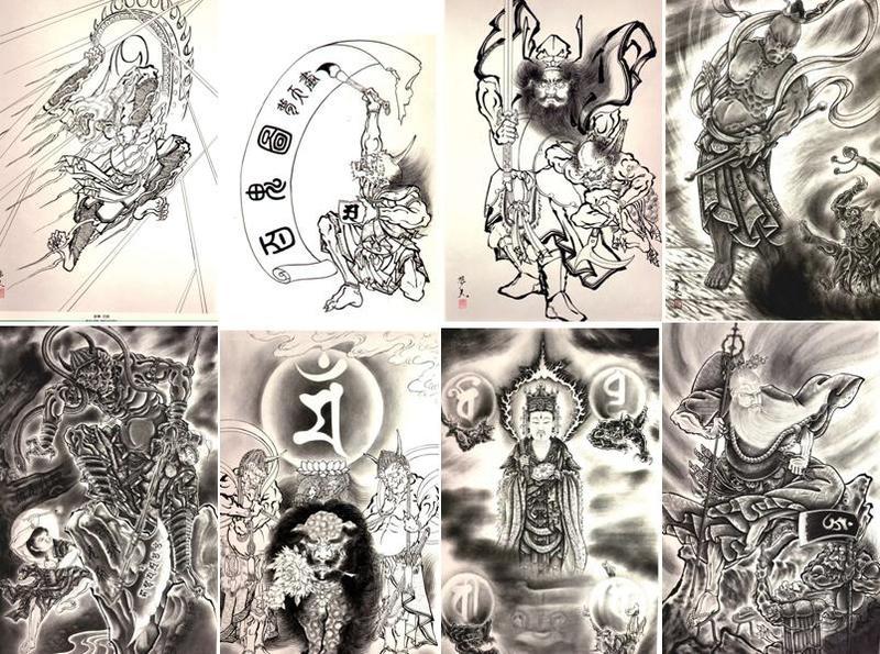 y distintivo del tatuaje