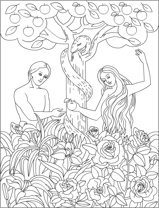 Amazoncom Adam and Eve An Adult Coloring Book Journey