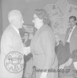 Ο Κώστας Βάρναλης σε δεξίωση του Ελληνοσοβιετικού Συνδέσμου. (1959)