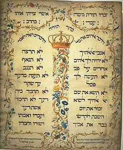 Images Israélites et Messianiques 250px-Decalogue_parchment_by_Jekuthiel_Sofer_1768%5B1%5D