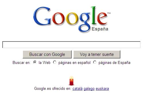 [google+11-M.jpg]