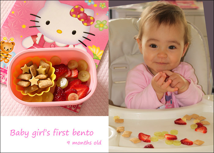 cherry bento baby girls first bento babys first bento 700x501