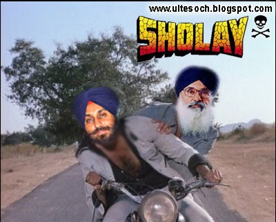 sholay%25202+copy Punajbi Sholay funny images