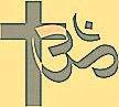 krishna-hinduism-christianity