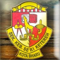 PBS | SK Seri Ketereh