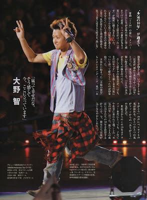 Fan Club ARASHI 06_scribbler_mj