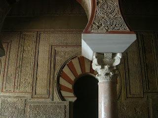 Salón Rico de Medina Azahara [Foto: Alejandro Pérez Ordóñez]