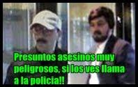 Presuntos asesinos de la chica asesinada en el atraco al banco de Cambrils (Tarragona)