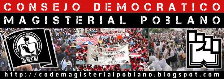 Consejo Democrático Magisterial Poblano