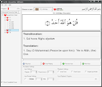 Download Juz30 Software with translation