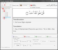 Download Juz30 Software with translation