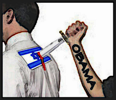 http://3.bp.blogspot.com/_NZ13YAdxXDI/SiRevbyv5EI/AAAAAAAABxY/CfEmG5CSp8Y/s400/israel+obama+knife+in+the+back+in.jpg