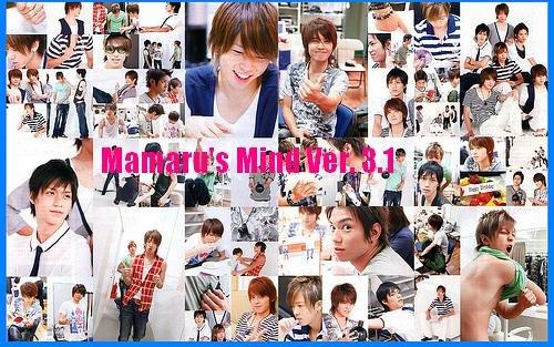 Mamaru's Mind
