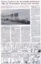 Peryzito estreou nas paginas do Jornal Gente Nossa no inicio de junho de 2008