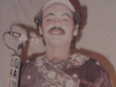 'Malaviya Bhavan', B.H.U. 1985