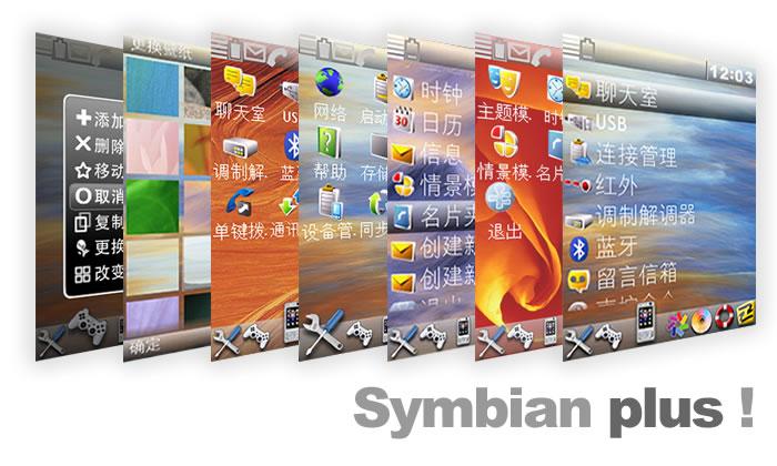 Symbian Plus!