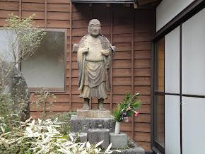 Haiku-dô: tsuyoi kokoro. Camino sin atajos
