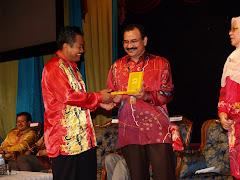IID 2009