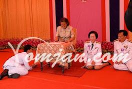 สมเด็จพระเทพรัตน์ราชสุดา สยามบรมราชกุมารีฯ