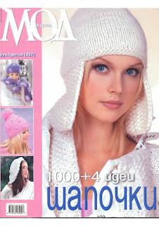 1000+4 идеи шапочки