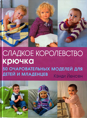 50 моделей для детей