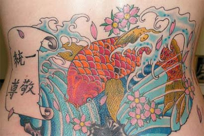 Japanese Tattoos Koi Fish Design
